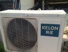 出售科龙大2p空调1550包安装