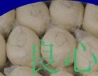 出售奶茶茶叶速冻芒果肉食用冰块手抓饼面团部队较酒
