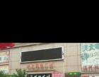 巴彦镇兴大商场商铺一楼