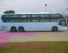 黄岛到珠海的客车15589842535汽车哪里有车票价多少?