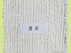 坯布厂家 面向面料染织厂供应全棉提花坯布 坯布价格全网最低