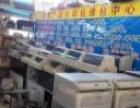 高价常年大量回收打印机,复印机等