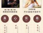 濮阳仲德堂安梦茶代理加盟