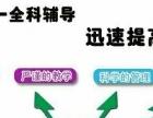 【趋势产品带你抓商机】加盟/加盟费用/项目详情