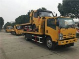 台州玉环高速救援拖车电话号码/高速送油服务电话