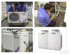 专业维修格力空调,加氟,清洗保养,回收旧空调
