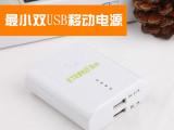 足量苹果三星华为手机充电宝智能移动电源最小双USB接口正品优惠
