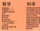 海曙乐学培优精品小班3-6人理科教学