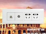 飞雕开关正品牌A3118型电视电脑带二插电视网线带2插开关插座