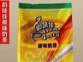 无锡地区饮料机咖啡奶茶果汁机酸奶机桶装冰淇淋可乐机租售原料供应