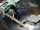 石林县管道检测 市政管道清淤 高压清洗 化粪池清掏