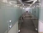 青岛玻璃顶棚贴膜,玻璃膜, 厨房贴膜