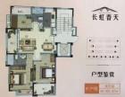 王江泾镇 长虹春天 3室 1厅 103平米 出售