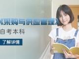 上海成教大专文凭,只要你愿意学什么时候都不晚