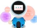 ibotn陪伴机器人,每天再多陪伴宝宝一点