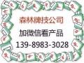 西安牌具公司销售电话 详细介绍