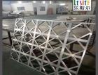 铝厂家直销焊接铝窗花 仿木纹铝窗花 复古铝窗花