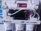 专业安装净水器,净水机,纯水机