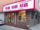 大庆葫芦岛祛斑 冷冻祛斑厂家电话  能祛
