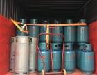 2公斤5公斤15公斤上海液化气丙烷全市配送