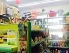 (个人)皇姑北行辽大科技园临街超市低,价出兑转让