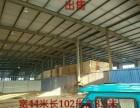 德仓二手钢结构岀售各种规格二手钢结构厂房