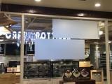 智能橱窗投影广告全新模式 无界创新投影