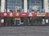 华北地区的中式快餐加盟,你需要知道的五大条件
