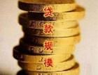 香河房产抵押贷款的利率首选华远最低