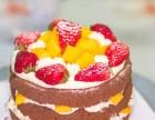 长沙优美西点-水果蛋糕培训