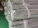 不銹鋼管的主要用途及其特點