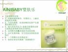 香港艾妮婴肤乐婴儿祛湿疹膏