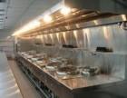 荔湾海珠区厨房工程厨房白铁通风煤气管道安装整改