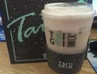 台盖奶茶加盟热线是多少?怎么加盟台盖奶茶?
