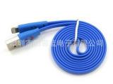 I5笑脸数据线 带灯 i5/5S/5C 平果USB充电线 发光面