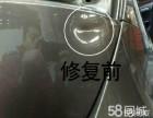 廊坊旭诚汽车凹陷修复玻璃修复汽车吸坑