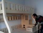 内蒙古呼和浩特家具配送、安装、美容、维修一站式服务