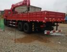 大量东风8吨随车吊供应 可分期 包上户