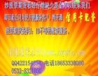 淄博远东投资管理公司专业提供股票 期货 外汇资金