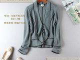 国际奢侈品牌AX 小香风精细条纹桑蚕丝针织开衫女装外套 做工棒
