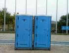 南京秦淮区移动厕所租赁,临时厕所出租,临时卫生间租赁