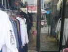 中山街28平米女装带货转让店