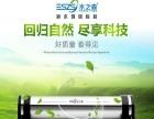杭州浪木水之森招商,水之森,相信你自己的选择。