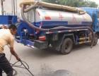 富阳下水道疏通 通下水道 马桶疏通