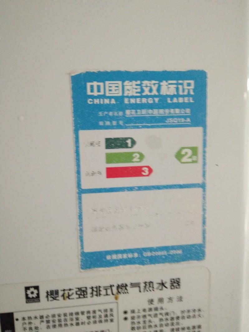 台州 三星洗衣机上门维修电话