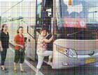 乘坐 贵阳到唐山的汽车在哪上车?到唐山客运站多少小时?多少钱