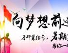 2019福州太奇MPAcc暑期集训营火热招生中