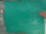 供应)衡阳防腐玻璃鳞片胶泥售价 联系方式是多少?