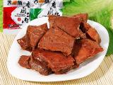 【金泽伟业】天一角 香卤牛肉  两种口味选择
