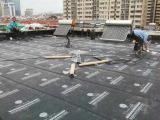 烟台专业厂房楼顶漏水维修 专业防水补漏公司